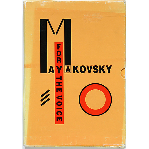 For the Voice: Vladimir Mayakovsky, El Lissitzky 声のために - OTOGUSU Shop オトグス・ショップ
