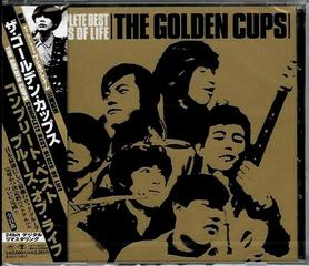 ★THE GOLDEN CUPS 「COMPLETE BEST BLUES OF LIFE」 - 廃盤日記(増補改訂版)