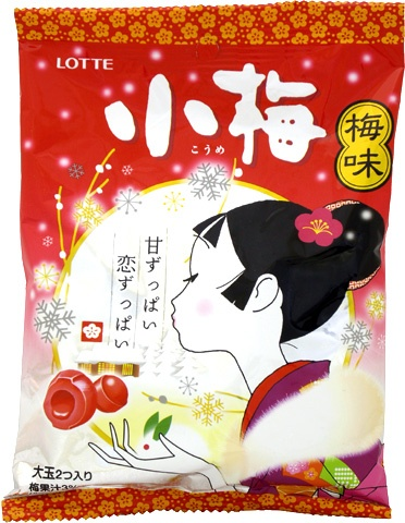 Koume-Chan (Ume Plum Candy Package) Designed by Seichi ... | Japonisme