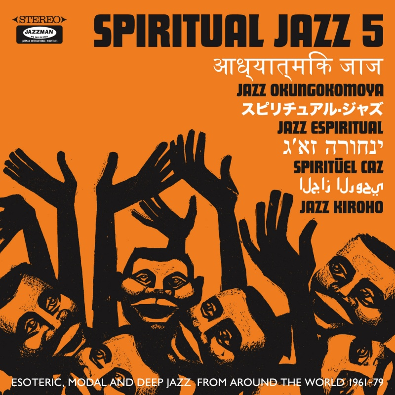 Various Artists - Spiritual Jazz 5: The World