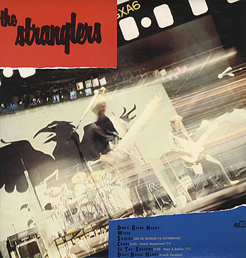 "The Stranglers Don't Bring Harry Japan 12"" vinyl single (12 inch record / Maxi-single) (310763)"