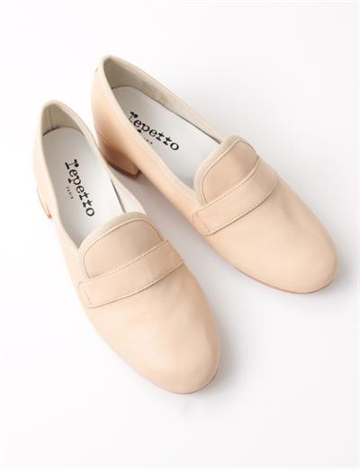 Repetto Victor Loafer - Eggshell