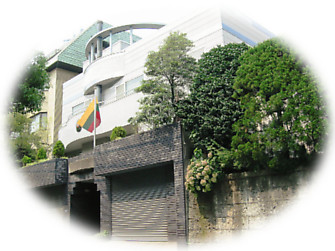 LITHUANIAN EMBASSY IN JAPAN AND TO THE PHILIPPINES, AUSTRALIA, NEW ZEALAND - Staff Members