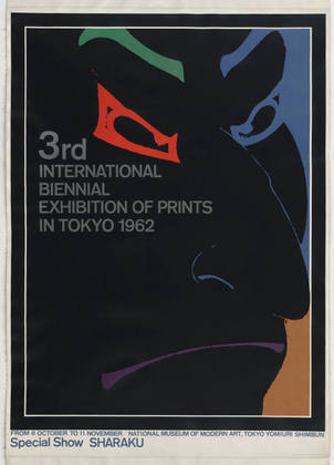 MoMA | The Collection | Ikko Tanaka. 3rd International Biennial Exhibition of Prints in Tokyo. 1962