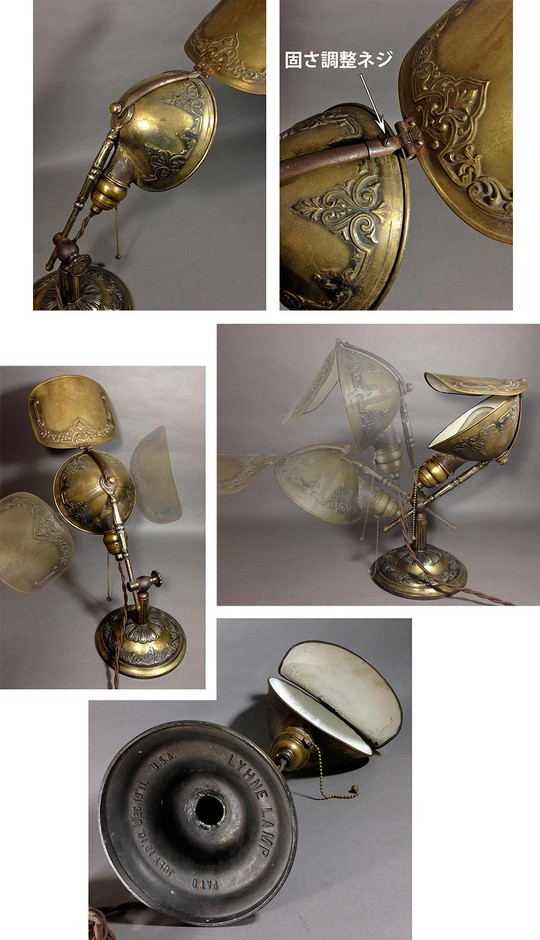 """Lighting&Electric - 1910's """"LYHNE"""" Brass Desk Lamp - FUNNY SUPPLY □ Antiques ■ - FUNNY SUPPLY"""