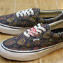 Supreme x Vans Authentic 'Paisley' Spotted vans-supreme-paisley-3 – Highsnobiety.com
