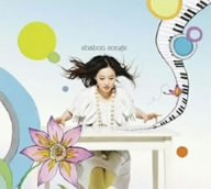 Amazon.co.jp: shabon songs: 安藤裕子: 音楽