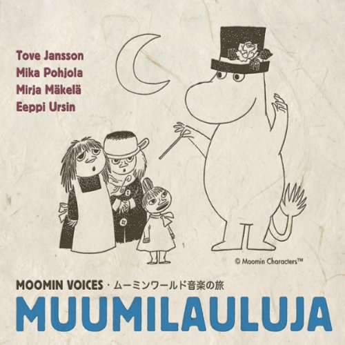 Amazon.co.jp: Moomin Voices Muumilauluja: Jansson, Pohjola: 音楽