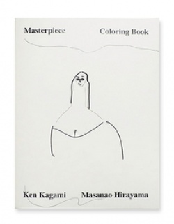 Masterpiece Coloring Book / 加賀美健、平山昌尚 / ON READING Online Shop