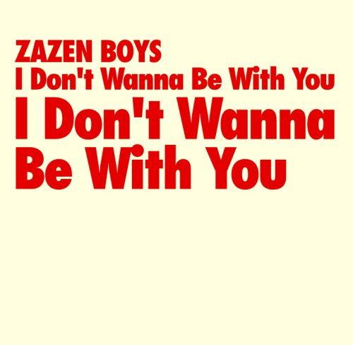 Amazon.co.jp: I Don't Wanna Be With You: ZAZEN BOYS: 音楽