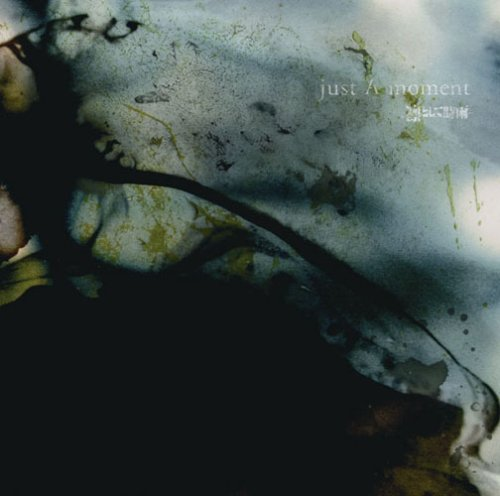 Amazon.co.jp: just A moment: 凛として時雨: 音楽