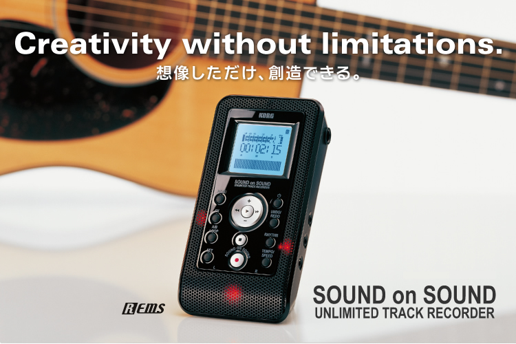 SOUND on SOUND Unlimited Track Recorder