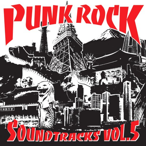 Amazon.co.jp: オムニバス, POP DISASTER, EVERYBODY'S ENEMY, Love Me Butch, Sextoy, GOOD 4 NOTHING, ARU, UNMISTAKE, MISSPRAY, EAT SWELL SWEAT, COMMUNE : PUNK ROCK SOUNDTRACKS vol.5 - 音楽