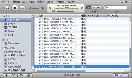 How-to-Import-Audio-CDs-to-the-iTunes-Library.jpg (JPEG 画像, 1142x1130 px) - 表示倍率 (52%)