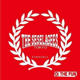 Amazon.co.jp: Oi THE FUN: THE SESELAGEES: デジタルミュージック