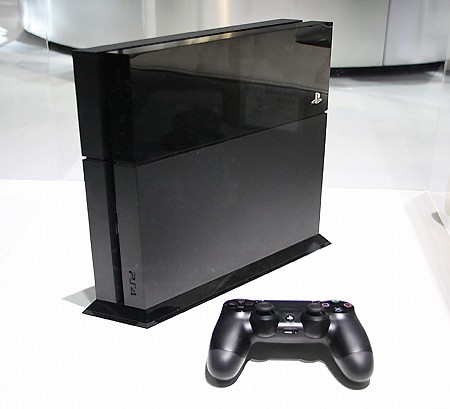 All signs point to Sony unveiling a next-gen console on Feb 20 | DVICE