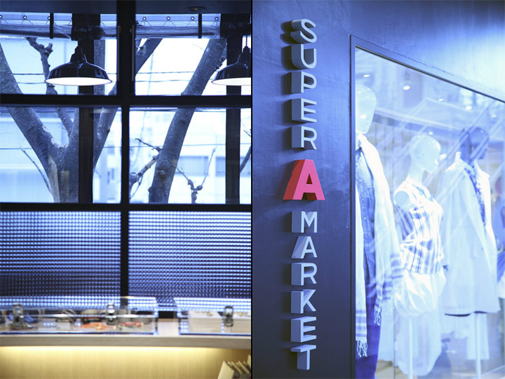 Détail de l'image -Super A Market by Wonderwall Tokyo 11 Super A Market by Wonderwall ...