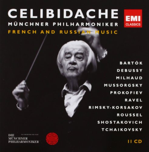 Amazon.co.jp: French and Russian Music: 音楽