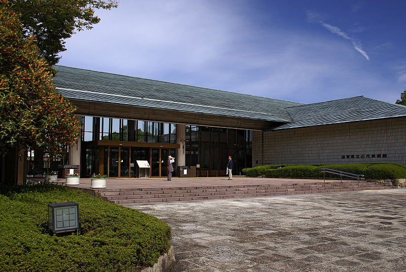 ファイル:The museum of modern art Shiga01s3200.jpg - Wikipedia