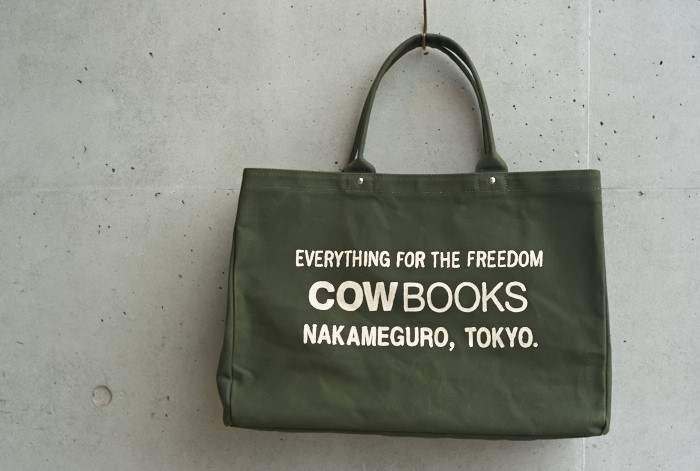 COW BOOKS: MAPS Weblog (MAPS & SONS from 大阪・堺)