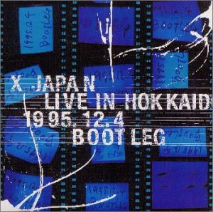 Amazon.co.jp: LIVE IN HOKKAID: X JAPAN: 音楽
