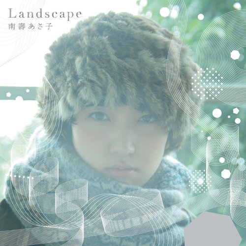 Amazon.co.jp: Landscape: 音楽
