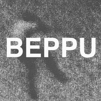 Post Content by Beppu - MP3 Release - Boomkat - Your independent music specialist