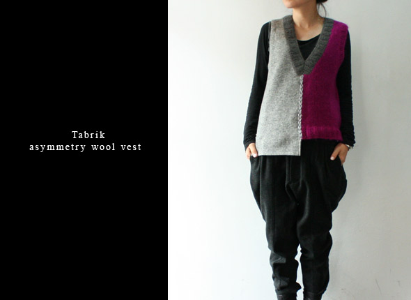 [tabrik] asymmetry wool vest