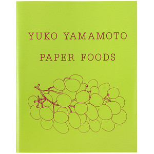 PAPER FOODS / 山本祐布子 : BOOKS & GOODS ブックス アンド グッズ | HUMOR ユーモア - Polyvore