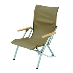 Low Beach Chair - outdoor chairs - furniture