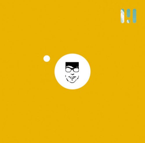 BEAT CRUSADERS : popdod | Suma...