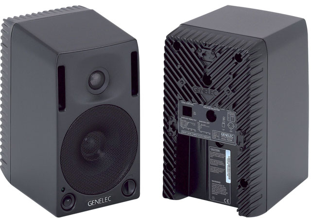 CP Communications - Genelec 1029A Active Monitor Speaker