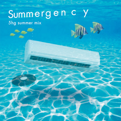 5HG Summer Mix / Summergency|blogrooveman