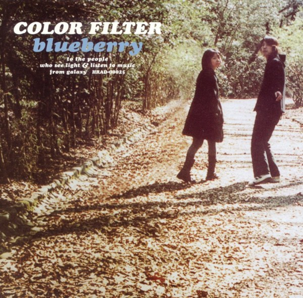 Images for Color Filter - Blueberry