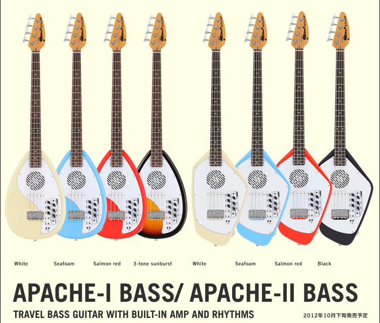 VOX APACHE-I BASS/ APACHE-II BASS TRAVEL BASS GUITAR WITH BUILT-IN AMP AND RHYTHMS