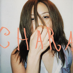 CHARA » NEW ALBUM: CAROL | Chara breaking hearts tour 2010