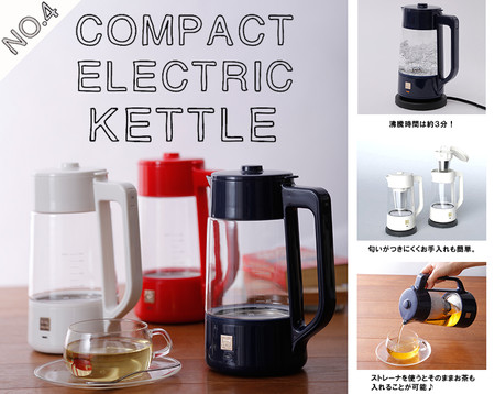 Compact electric kettle