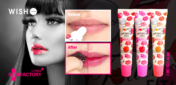 SKIN FACTORY   7 Seconds Touch Fit Lip Tattoo Pack (2Types)