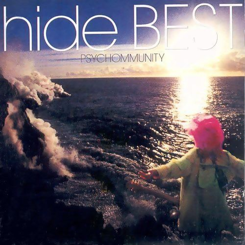 Amazon.co.jp: hide BEST ~PSYCHOMMUNITY~: hide, 森雪之丞: 音楽