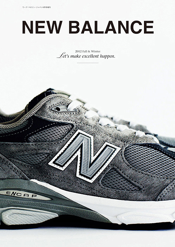 New Balance Book by Houyhnhnm | SneakerNews.com