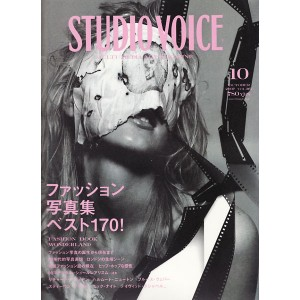 STUDIO VOICE 2007 OCT VOL.382