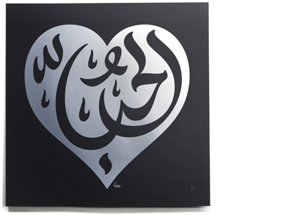 House Industries - Objects - Arabic Love