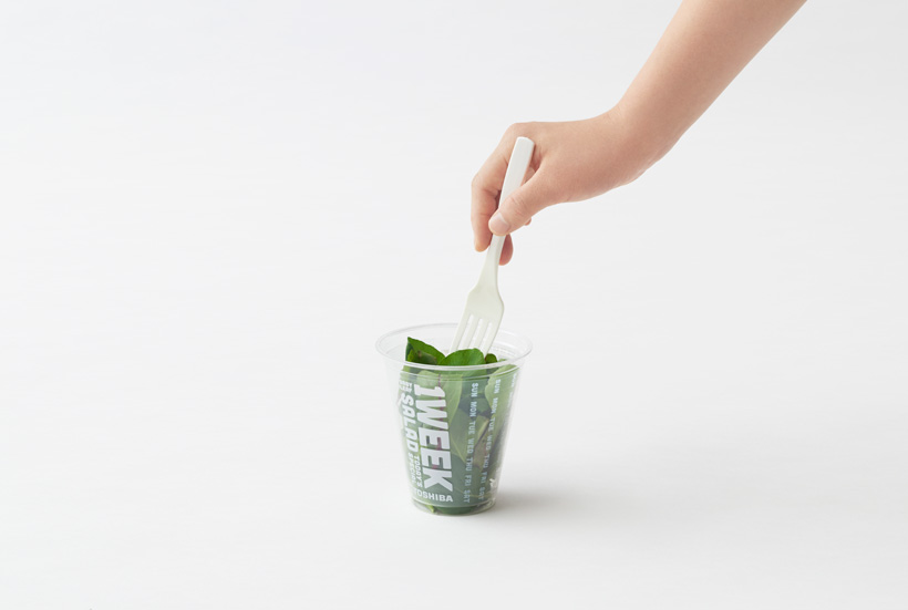 1 WEEK SALAD | nendo
