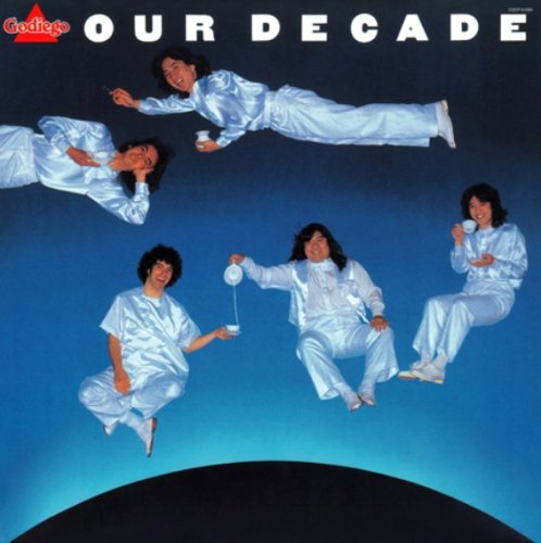 Amazon.co.jp: OUR DECADE: 音楽
