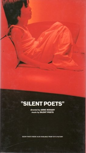 Amazon.co.jp: THE SILENT POETS [VHS]: SILENT POETS: ビデオ