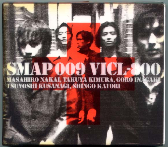 Amazon.co.jp: SMAP 009: 音楽