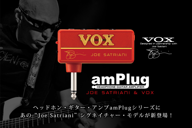 JOE SATRIANI & VOX amPlug Headphone Guitar Amplifier | VOX