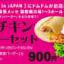 img_food_004.png (PNG 画像, 550x336 px)