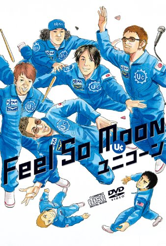 Amazon.co.jp: Feel So Moon(初回限定盤)(DVD付): UNICORN: 音楽