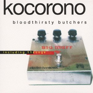 Amazon.co.jp: kocorono完全盤(紙ジャケット仕様): bloodthirsty butchers: 音楽